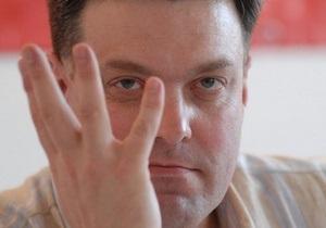 Тягнибок требует ввести голосования народных депутатов по отпечаткам пальцев