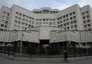 КС: Первый вице-премьер может согласовывать структуру центрального аппарата Минобороны