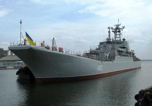 20 кораблей ВМС Украины встали на ремонт