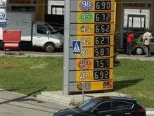 Эксперт: К осени бензин может подешеветь до 6 гривен за литр