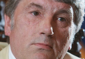 ГПУ: Ющенко фигурирует в списке свидетелей по делу Тимошенко