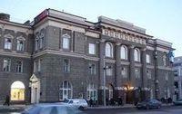 Предприятия Министерства угольной промышленности Украины собрались на семинаре в Донецке
