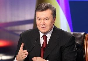 Янукович оценил возможность предоставления русскому языку статуса государственного