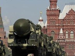 Источник: США прекращают контроль над выпуском российских стратегических ракет