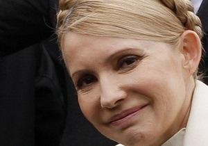 Тимошенко поздравила украинцев с праздниками