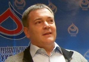 Колесниченко назвал Свободу  фашиствующей организацией  и потребовал ее запрета