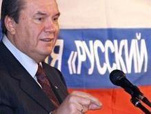 ПР требует в Конституции предоставить русскому языку статус государственного