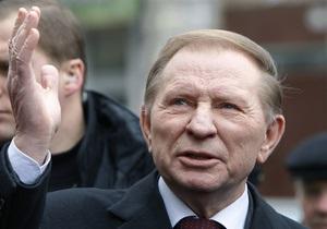 Генпрокуратура отпустила Кучму в Москву