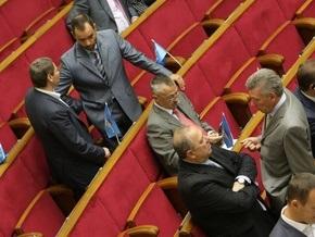 Дело: Ряд депутатов превысили годовые лимиты на телефонные разговоры и авиаперелеты