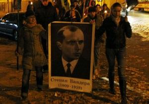 Запорожский облсовет осуждает призывы западных областей к  революции под знаменами Бандеры