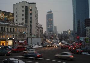 Киевская мэрия и Всемирный разработают стратегию развития Киева на 15 лет