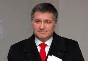 Генпрокуратура готовит запрос на выдачу Авакова