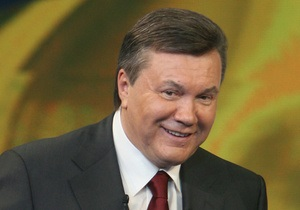 Покращення життя людей. Янукович назвал главную цель на пути экономического развития Украины