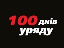 БЮТ: Рекламные фирмы получили заказ лить грязь на правительство