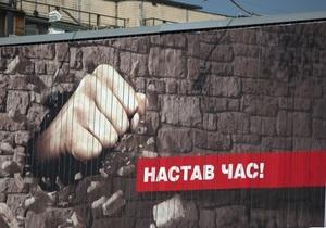 Опрос: Партия Кличко вырывается на второе место предвыборной гонки