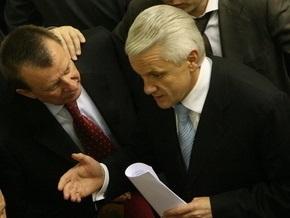 Спикер ВР: Я гарантирую, что  выборов не будет