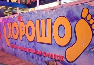 В Севастополе по решению суда снесут пляжно-развлекательный комплекс