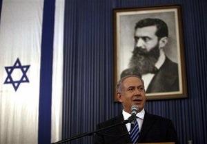 Нетаньяху ответил Ахмадинеджаду: Израиль всегда сможет себя защитить