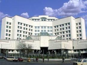 КС признал неконституционной одну из норм о выплате пособия по безработице