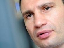 Блок Кличко: Киевсовет продал землю Ботанического сада