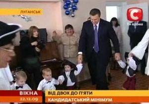 Как Янукович хоровод со снежинками водил