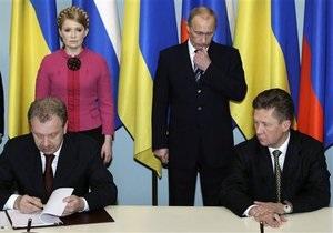 Ровно три года назад Украина и Россия подписали скандальные газовые контракты