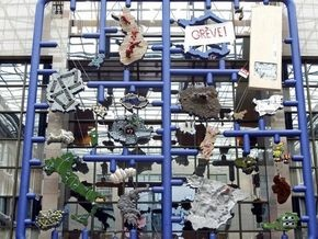 Чехия извинилась за  мозаику стереотипов  в ЕС