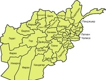 Теракт на юге Афганистана унес жизни 10 человек