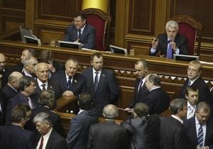 ВР приняла закон о декриминализации экономических преступлений без статьи Тимошенко
