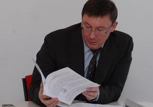 Луценко дочитал все материалы дела: У ГПУ исчерпались все основания для моего ареста