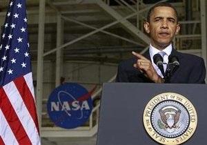Обама представил новую космическую программу США: бюджет NASA увеличится на $6 млрд