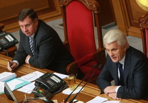 Депутаты отказалась включить трансляцию заседания для митингующих у здания Рады
