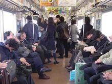 В японском метро появятся стражи этикета
