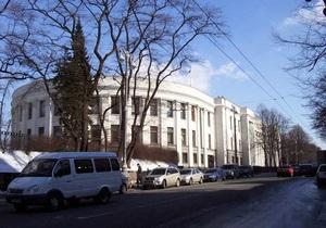 СБУ установила личность анонима, сообщившего о минировании Рады