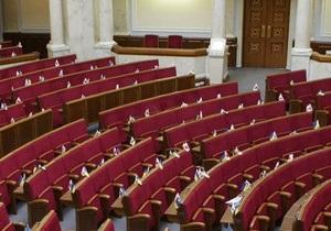 БЮТ не пришел на инаугурацию Януковича