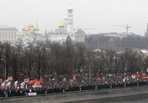 Митинг на Болотной площади: оппозиционеры приняли резолюцию