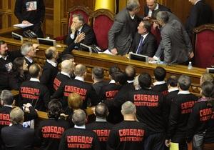Оппозиция не будет оставаться на ночь в Раде для блокирования трибуны