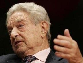 Европа должна помочь Украине выйти из экономического кризиса - Сорос
