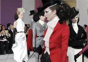 Во Франции будет создан банк для модных дизайнеров