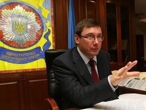 Луценко заявил, что Беркут поплатится за свою ошибку в Крыму