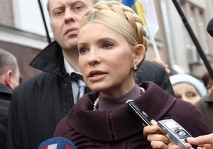 Под подпиской о невыезде: Тимошенко получила два приглашения посетить Брюссель