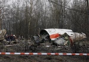 Двигатели разбившегося Ту-154 работали до момента столкновения с землей