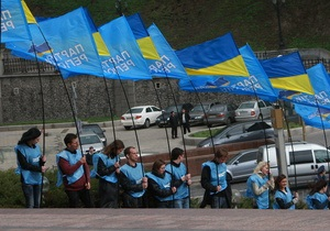 В Донецком горсовете регионалы получат 85 из 90 мандатов