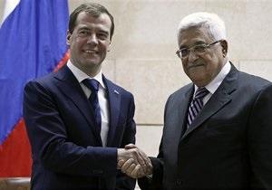 Медведев высказался за создание Палестинского государства