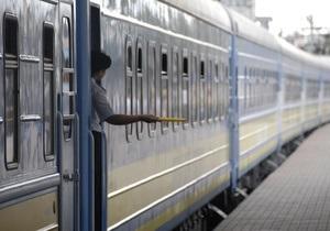 Укрзалізниця увеличила количество поездов к 8 марта