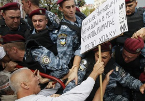 МВД: Митингами оппозиции займется прокуратура