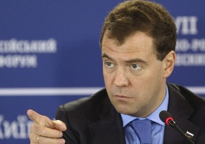 Медведев подписал закон, расширяющий полномочия ФСБ