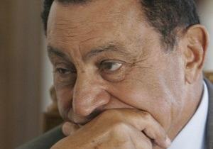 СМИ: власти Великобритании позволили Хосни Мубараку и его окружению сохранить активы в Лондоне
