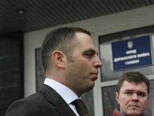 Против Портнова реанимируют уголовное дело трехлетней давности