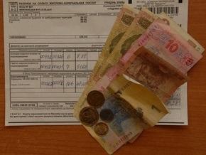 Власти Киева помогут малообеспеченным с оплатой коммунальных услуг
